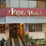 Photo of King Hotel Cairo
