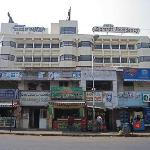 Photo de Hotel Samrat Residency