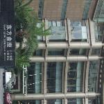 Foto Westlake No.7 Apartment Hotel