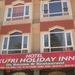 Kufri Holiday Inn Hotel