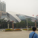 Guangxi Science and Technology Museum Foto
