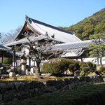 Koshoji Temple