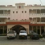  Hotel Wissal Nouakchott