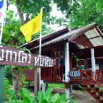 Tubtim Resort Foto