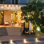 Photo of Hotel Sirena Gabicce Mare