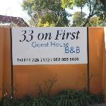 Bilde fra 33 on First Guest House