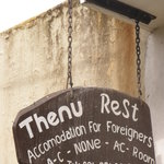 Thenu Rest Guest House의 사진