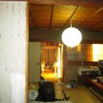 The main tatami room