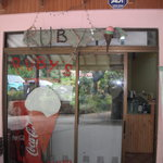 Ruby&#39;s store front