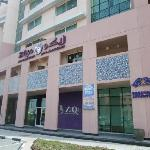 Φωτογραφία: ZiQoo Hotel Apartment