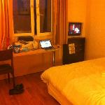 Hotel Ibis Chateauroux Foto