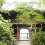 Tenjuan Garden