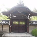 Nanzenin Garden