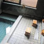 Hot Japanese bath
