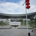 Shenzhen Museum