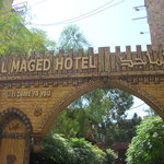 Al Majed Hotel Damascus