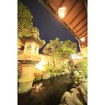 Photo of Shiroki Ryokan