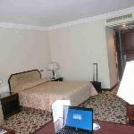 Photo de Grand Hotel Kinshasa