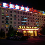 Foto de Wan Hao International Hotel