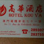  Kou Va aka Ko Wah Hotel Address &amp; Tel number