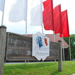 Acadian Museum