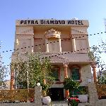 Photo de Petra Diamond Hotel