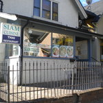 SIAM Cuisine Incorporated