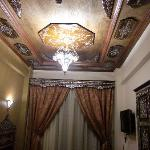 Φωτογραφία: Al-Madinah / City Hotel