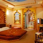  Harem Room