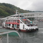 Qijing Ferry