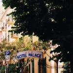  Hotel entrance (circa 2001)