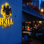 Photo of Grill Royal