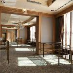 InterContinental Almaty Hotel resmi