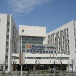 Foto van Holiday Inn Express Tianjin Airport