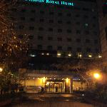 Φωτογραφία: Benikea Premier Incheon Royal Hotel