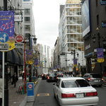 Miyuki-dori