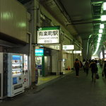 Yurakucho