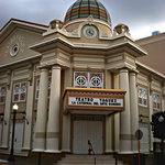 Yaguez Theatre