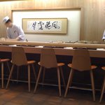  The counter seats at Roan Kikunoi, heavenly