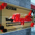 Tasty Chapathi's - Entrance