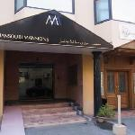 Mansouri Mansions Manama Bahrain entrance to annex building