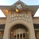 H B Japanese Steak House