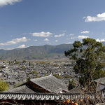 Photo of The Tea Boutique Hotel Lijiang