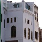 Photo of Dar Ines Moulay Idriss