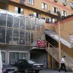 Photo of Karahan Otel