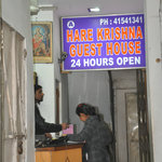 Photo of Hotel Hare Krishna