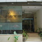  Hotel Universe Inn