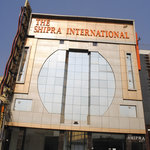 Photo of The Shipra International