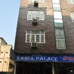 Photo of Rahul Palace Hotel