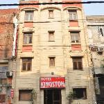 Foto de Hotel Kingston